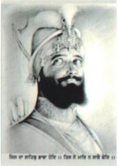 Guru Gobind Singh Ji - GGS934