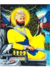 Guru Gobind Singh Ji - GGS936