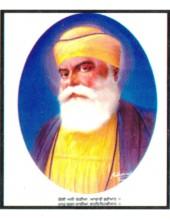 Guru Nanak Dev Ji - GN006