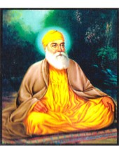 Guru Nanak Dev Ji - GN010