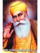 Guru Nanak Dev Ji - GN065