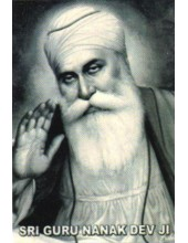 Guru Nanak Dev Ji - GN077