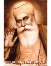 Guru Nanak Dev Ji - GN099