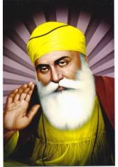 Guru Nanak Dev Ji - GN1172