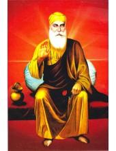 Guru Nanak Dev Ji - GN1176