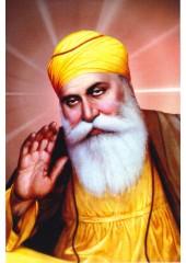 Guru Nanak Dev Ji - GN1178