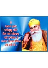 Guru Nanak Dev Ji - GN1310