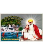 Guru Nanak Dev Ji - GN1343