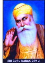 Guru Nanak Dev Ji - GN380