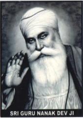 Guru Nanak Dev Ji - GN390
