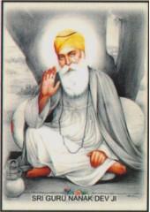 Guru Nanak Dev Ji - GN392