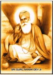 Guru Nanak Dev Ji - GN402