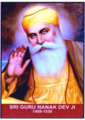Guru Nanak Dev Ji - GN404