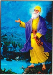 Guru Nanak Dev Ji - GN524