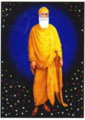 Guru Nanak Dev Ji - GN526