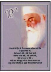 Guru Nanak Dev Ji - GN537
