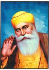 Guru Nanak Dev Ji - GN541
