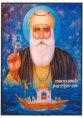 Guru Nanak Dev Ji - GN546
