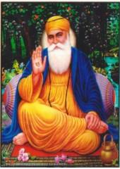 Guru Nanak Dev Ji - GN547