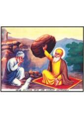 Guru Nanak Dev Ji - GN548