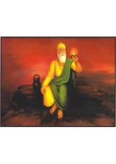 Guru Nanak Dev Ji - GN551
