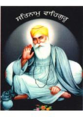 Guru Nanak Dev Ji - GN575