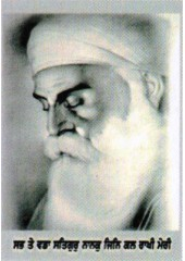 Guru Nanak Dev Ji - GN935