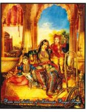 Sikh Historical - HI093