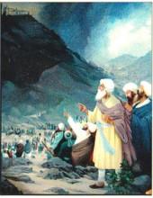 Sikh Historical - HI135