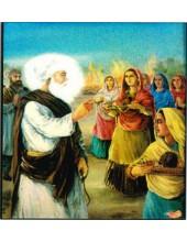 Sikh Historical - HI137