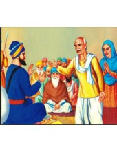 Sikh Historical - HI184