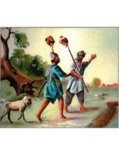Sikh Historical - HI221