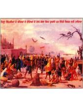 Sikh Historical - HI240