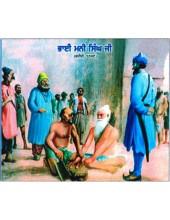 Sikh Historical - HI254
