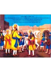 Sikh Historical - HI255
