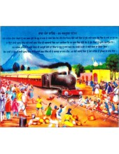Sikh Historical - HI256