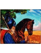 Sikh Historical - HI259