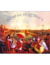 Sikh Historical - HI274