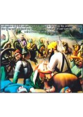 Sikh Historical - HI287