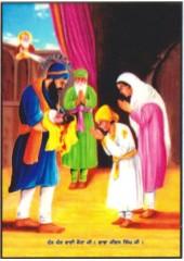 Sikh Historical - HI420