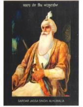 Sikh Historical - HI435