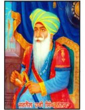 Sikh Historical - HI436