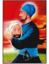 Sikh Historical - HI438