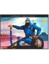 Sikh Historical - HI445