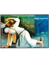 Sikh Historical - HI446