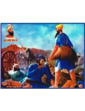 Sikh Historical - HI452