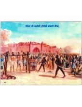 Sikh Historical - HI455