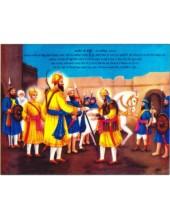 Sikh Historical - HI456