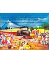 Sikh Historical - HI457