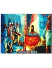 Sikh Historical - HI461